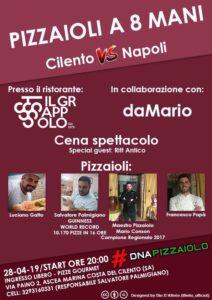 Cilento Vs Napoli